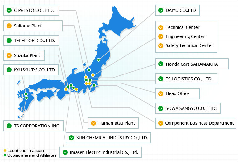 Domestic Locations Corporate Information Ts Tech Coltdrhtstechcojp: Chemical Plant Locations At Gmaili.net
