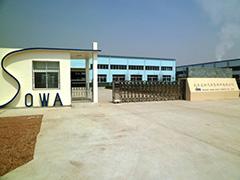 WUHAN SOWA AUTO PARTS CO., LTD.