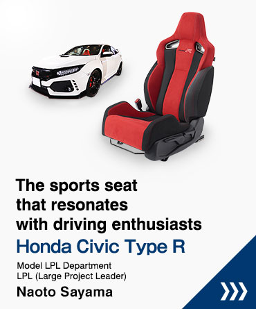 The sports seat that resonates with driving enthusiasts Honda Civic Type R