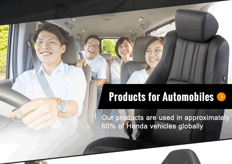 Products for Automobiles